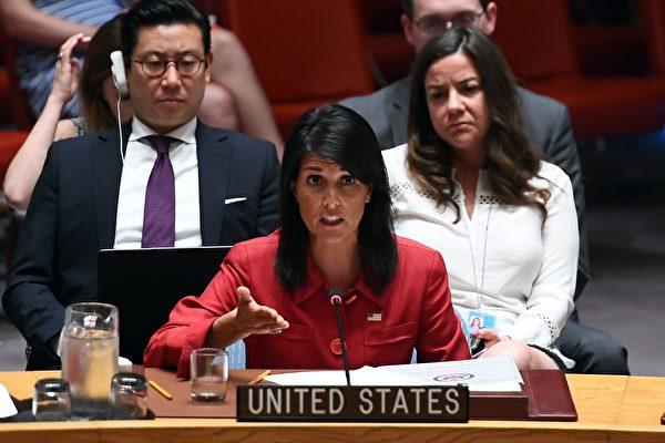 前美國駐聯合國大使黑利日前發表文章表示,面對中共多方面的威脅,美國的回應應該是多方面的。(JEWEL SAMAD/AFP/Getty Images)