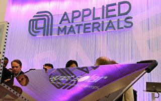 傳美應用材料擬斥23億 併購日本國際電氣