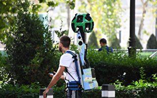 """谷歌地图""""背包客"""" 日行12公里拍照片"""
