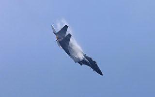 俄羅斯軍機首次入侵領空 韓國戰機開火示警