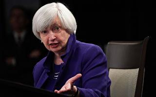 前联准会主席叶伦:支持Fed降息1码