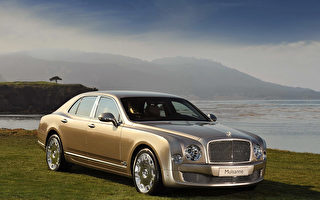 回顾历史展示未来 宾利推出豪华新概念车