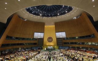 美国召开联合国紧急会议 对伊朗施压