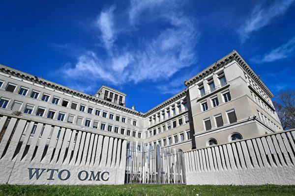 特朗普促WTO取消中共發展中國家地位