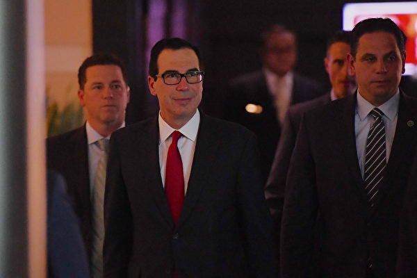 川普:美中双方进行了非常好的谈话
