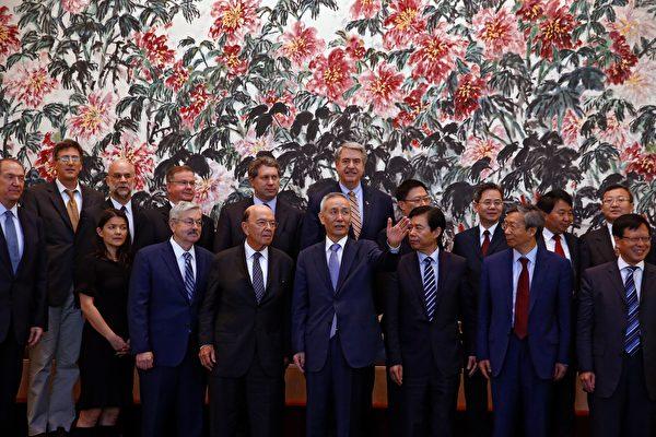 周曉輝:鐘山走上談判前台 特朗普連批北京