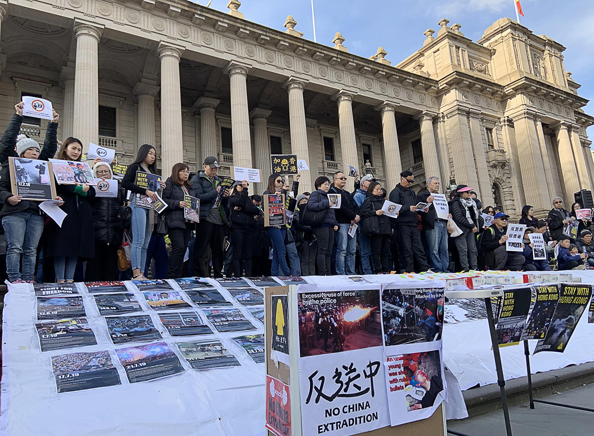 網傳反對港人抗爭遊行獲批 墨爾本市府闢謠