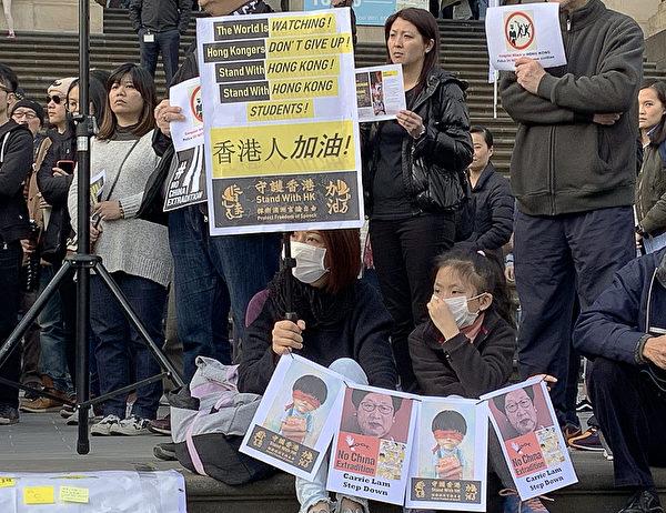 2019年7月28日,澳港聯在墨爾本議會大廈前再次舉辦集會,聲援香港數百萬民眾「反送中」 。(Rebel Jom/大紀元)