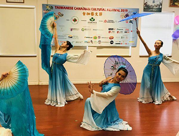 图:2019年台加艺文节即将登场,台加文化中心举办新闻会介绍。图为爱舞民族舞团在表演。(邱晨/大纪元)