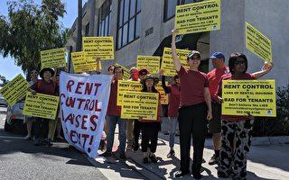 南加屋主反对房租管控法案