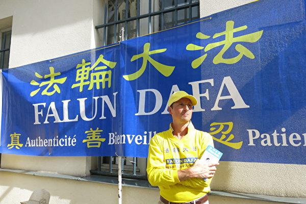 法国西人法轮功学员、戏剧演员Yann Bouliquen先生(关宇宁/大纪元)