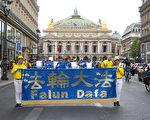 """7月20日下午,来自欧洲十几个国家的部分法轮功学员在法国巴黎举行""""纪念法轮功学员反迫害20周年""""大游行,图为游行队伍途经巴黎歌剧院。(关宇宁/大纪元)"""