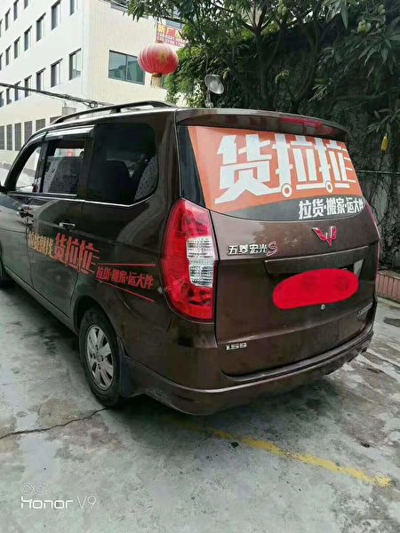 貨拉拉平台強制司機在車輛上粘貼車貼。(受訪者提供)