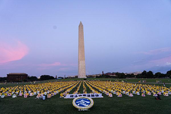 2019年7月18日,华盛顿DC,法轮功学员以烛光悼念的方式,悼念那些为坚持信仰而被残酷折磨致死的中国大陆法轮功学员,呼吁中共停止迫害法轮功。(戴兵/大纪元)