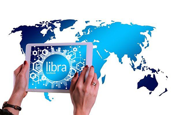 以脸书为首的一个联盟刚刚推出了自家的数字货币Libra,从而让公众又关注到数字货币。(公有领域)
