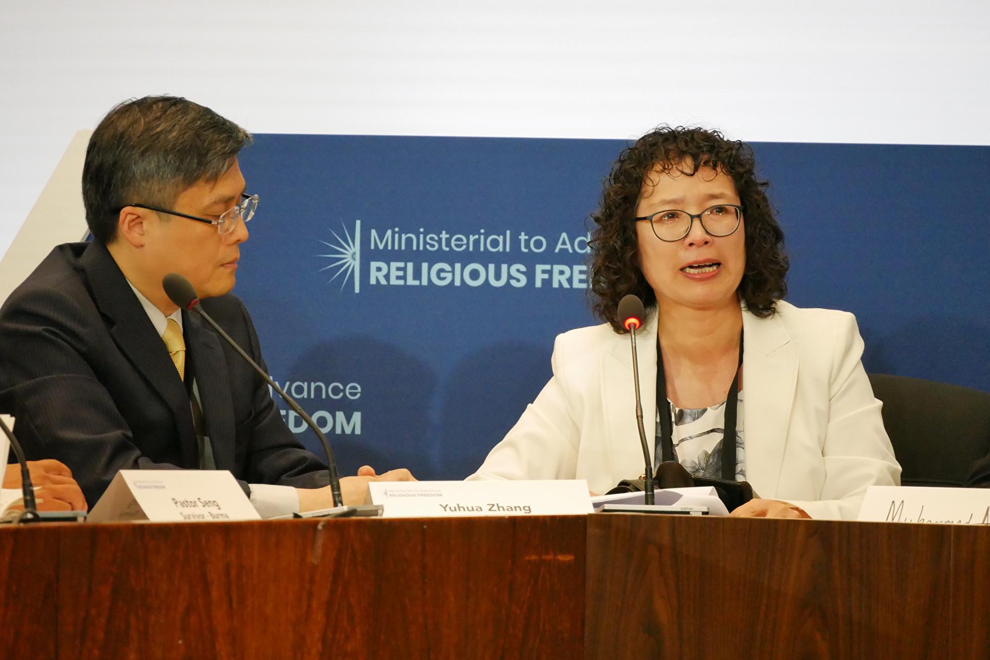 7月17日,原中國南京師範大學俄語系教授、法輪功學員張玉華,受邀在美國國務院舉行的「推進宗教自由部長級會議」的分組會上發言。(李辰/大紀元)