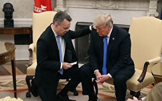 川普两年半从外国救回数十名美国人质