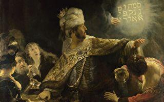 伦勃朗(Rembrandt van Rijn),《伯莎撒的盛宴》(Belshazzar's Feast),1635—1638年作,布面油画,66 × 82英寸,伦敦国家美术馆藏。(公有领域)