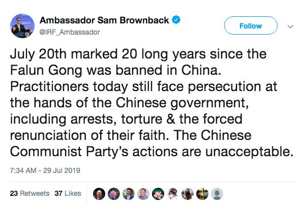 美大使發推特 譴責中共迫害法輪功