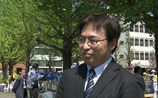 反迫害20年 日本议员谴责中共活摘器官
