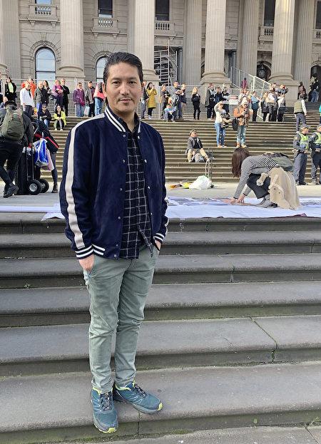 2019年7月28日,澳港聯在墨爾本議會大廈前再次舉辦集會,聲援香港數百萬民眾「反送中」 。圖為維州西藏社區主席Tenzin Khangsar。(Rebel Jom/大紀元)