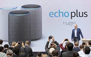 亞馬遜Echo智能音箱將更新 關注家用機器人
