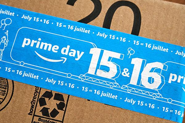 亚马逊Prime Day即将开锣 有哪些最优惠折扣