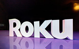 Roku是美國最受歡迎的流媒體平臺
