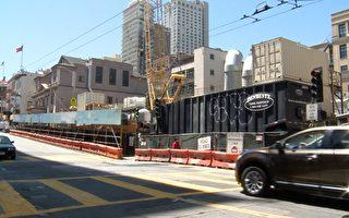 舊金山交通局:中央地鐵不可能12月開通