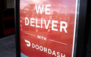 食品配送公司DoorDash异军突起 获麦当劳青睐
