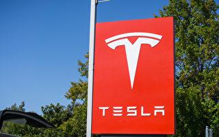 特斯拉一年内8次调整售价 减少车款力推Model 3