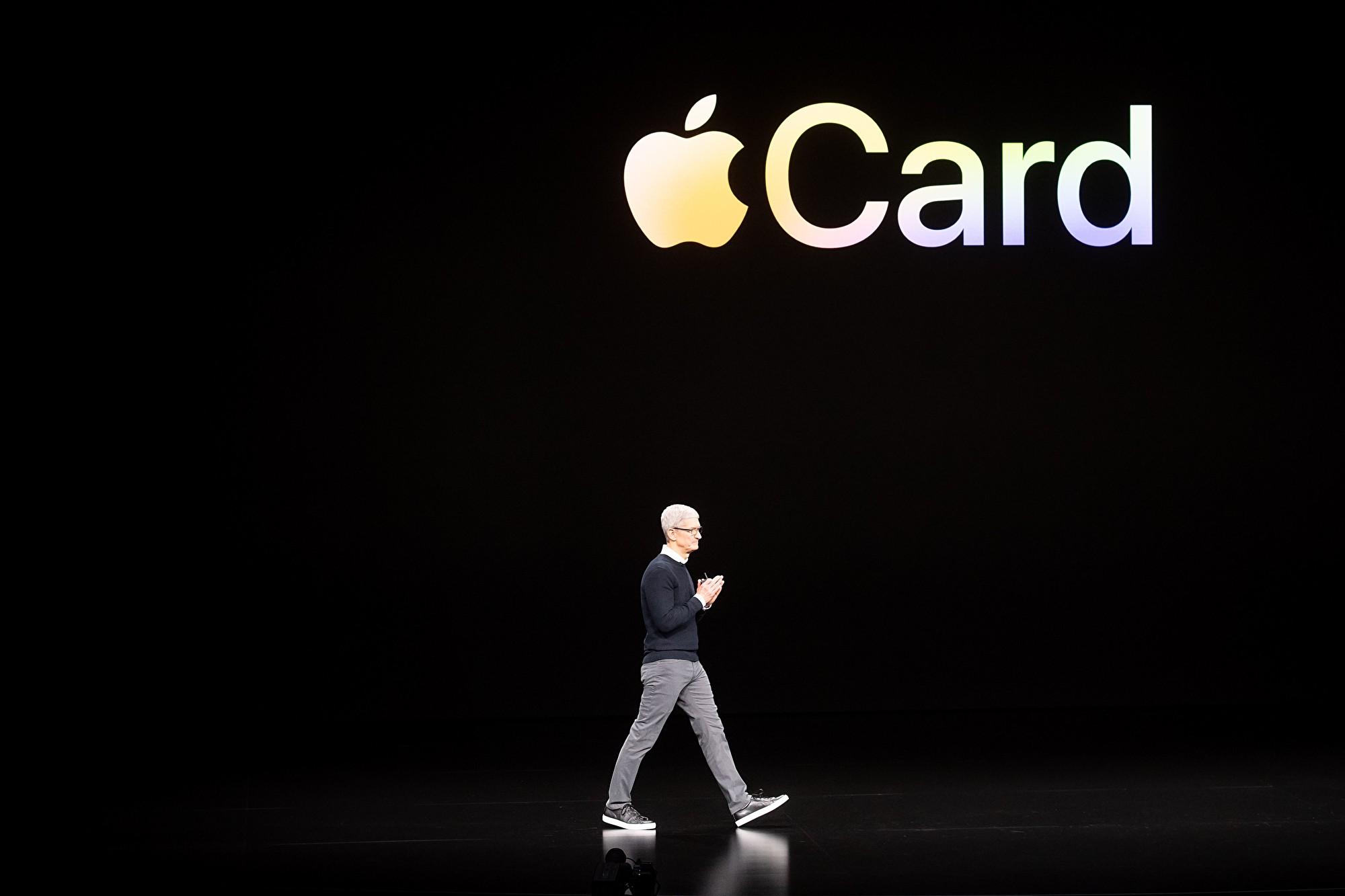蘋果8月將推出信用卡Apple Card