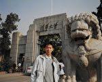 清华学子王欣首次披露九年红色炼狱经历