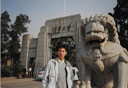 清華學子王欣首次披露九年紅色煉獄經歷