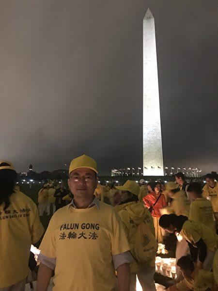 2018年黃奎參加華盛頓DC的燭光夜悼活動。(黃奎提供)