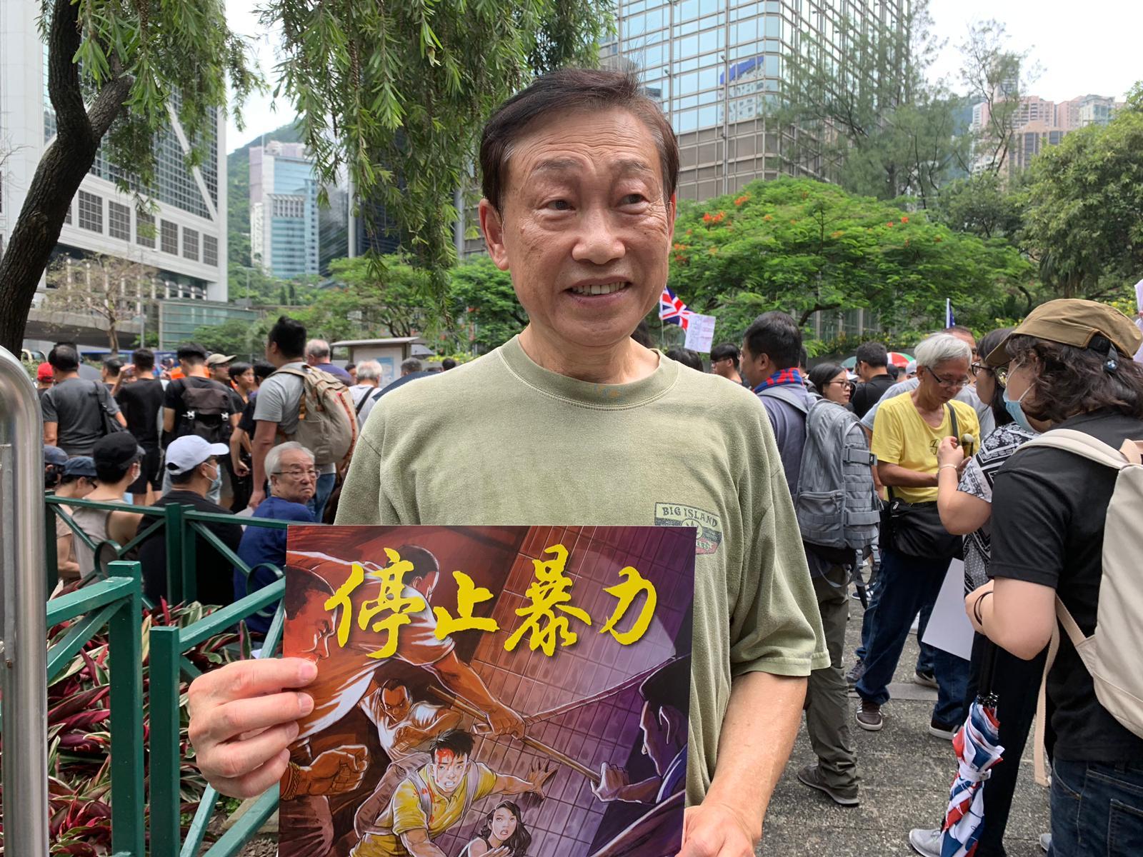 7月28日,香港樹仁大學王建元教授遮打公園集會支持反送中集會遊行。(駱亞/大紀元)