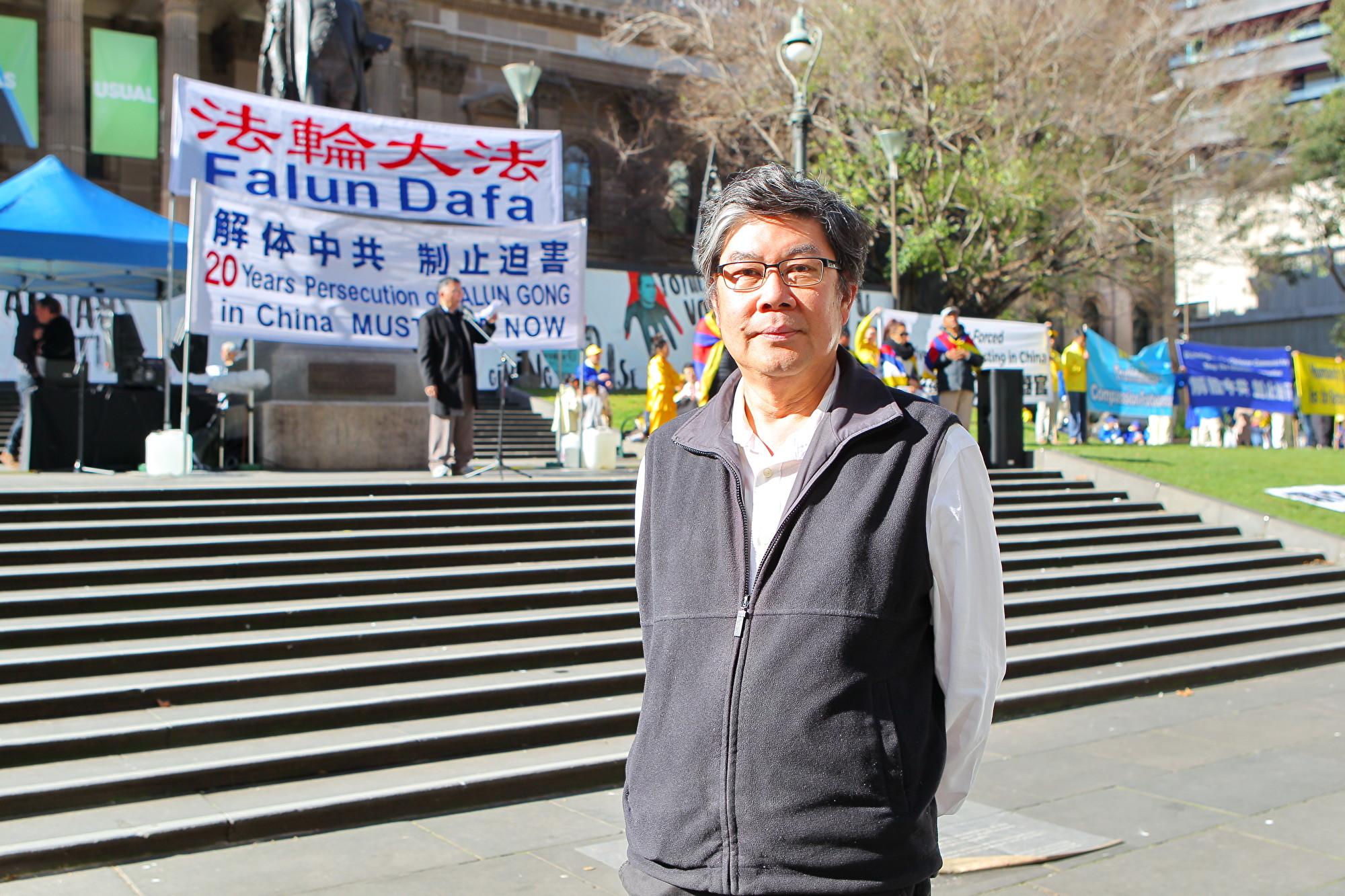 市民周明曾在香港生活了14年,他表示,「從很多方面看,法輪功團體是中華民族的希望。 」(陳明/大紀元)