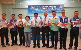 見證台灣觀賞魚軟實力 屏東辦國際交流賽
