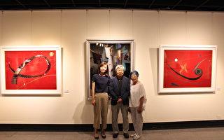 台灣日本雙藝術家 漆藝交流展精采登場