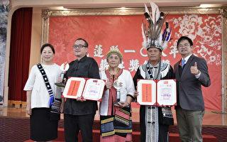 花莲噶玛兰传统技艺 协会及沈廷宪获颁薪传奖