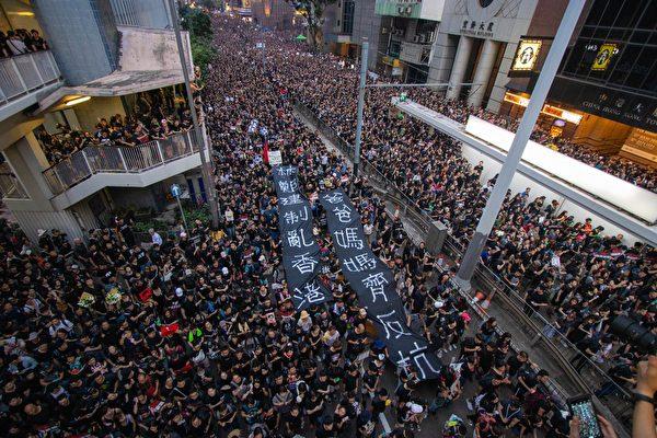 顏丹:九成香港人不想當「中國人」