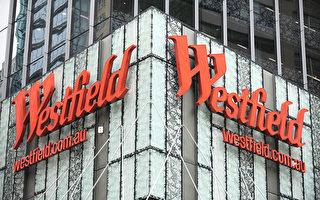 珀斯購物中心擴張 商舖增加  業主面臨投資風險