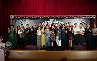 第1屆桃漾天籟歌唱賽  104位參賽者同台尬歌聲