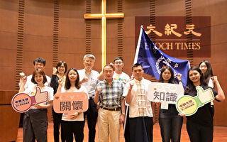 新南向送爱心  中原国际志工暑假5国海外服务