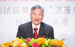 日限制对韩出口半导体材料 沈荣津:不影响台湾