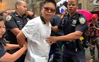 程晓容:亲共分子纽约暴力攻击 说明什么?