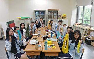 文华高中校园环保手作 旧衣改造环保袋