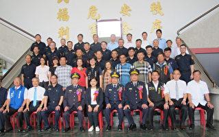 云林县警察局卸新任局长交接