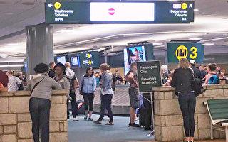 温哥华国际机场国内航站楼行李提取处。(祖文/大纪元)