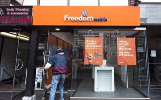 返校促销 Freedom推多款免费手机